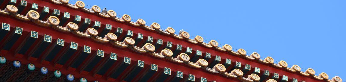 China | Travel Inspiration | Travel Videos | Destination Guides | ANYDOKO